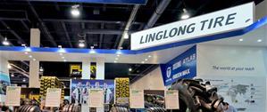 Бренд Linglong оценили в 45 млрд. юаней