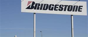 На французском шинном заводе Bridgestone пройдут сокращения