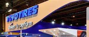 Toyo Tire планирует глобальную реструктуризацию производства
