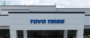 Toyo Tire анонсирует дальнейшую реорганизацию