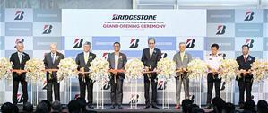 Bridgestone открыла новый завод