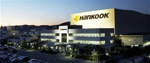Квартальная чистая прибыль Hankook Tire выросла на 26%
