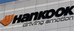 Исполнительный директор Hankook Tire