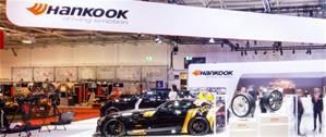 Hankook примет участие в выставке Essen Motor Show
