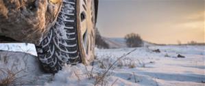 Шины Bridgestone планируют тестировать в Оймяконском районе Якутии