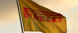 Pirelli снизила производство на итальянском заводе из-за коронавируса