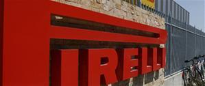 Компания Pirelli останавливает шинный завод в Румынии