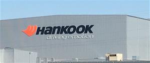 Hankook на две недели закроет шинный завод в США
