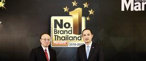 Bridgestone получает награду в Таиланде