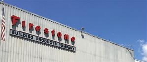 Bridgestone продаёт Firestone (FSBP) за 3,4$ млрд
