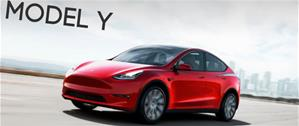 Шины Hankook для комплектации Tesla Model Y