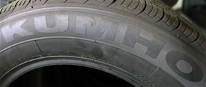 Операционная прибыль Kumho Tire упала на 37% за год