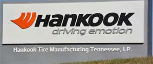 Hankook инвестирует 1 млрд $ в шинный завод в Теннесси