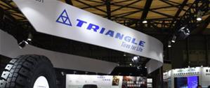 Triangle Tyre - в числе лидирующих шинных брендов Китая