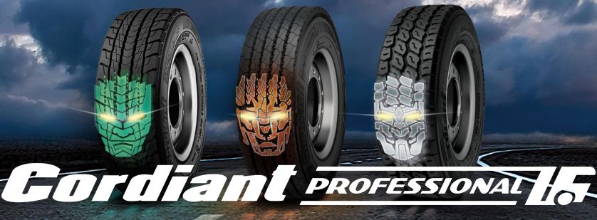 Бесплатный шиномонтаж при покупке шин Cordiant Professional
