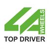 Replica Top Driver