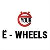 Ё-wheels